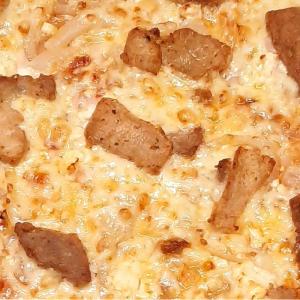 Pizza Gyros